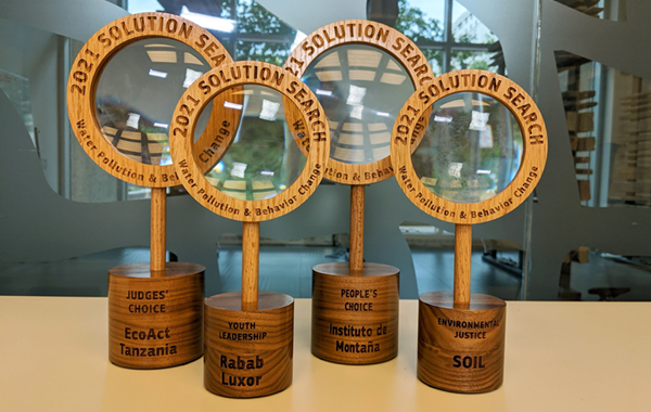 Solution Search trophies